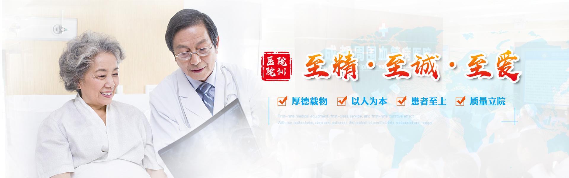 医院网站开发时需要重视哪些细节方面的工作?