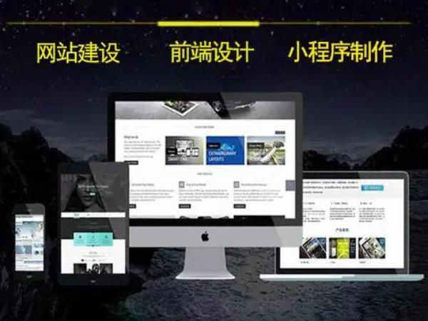 深圳网站建设主要会涉及到哪些内容?