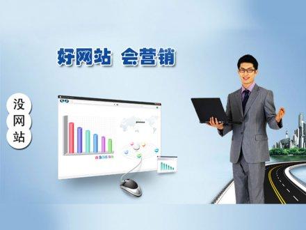深圳网站建设是如何选择网站核心关键词?