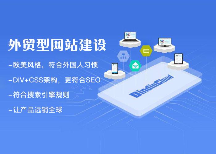 网站制作布局方法之纸面布局与软件布局法经验分享