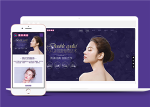 深圳网站设计关于网页颜色心理与网页表现描述