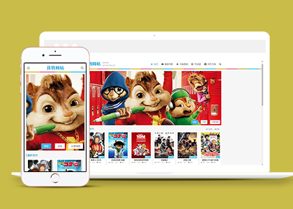 深圳网站建设公司是怎样使用页面色彩搭配的