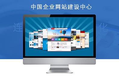 网站建设公司企业门户网站的设计流程