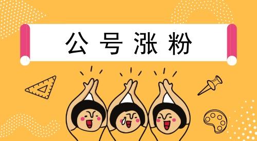 深圳小程序开发公司:微信公众号打造评论区具有怎样的主要价值?