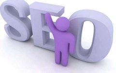 保证网页被收录的前提是网站内容能够吸引到搜索引擎抓取