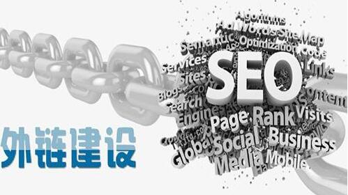 网站SEO优化的重点是什么?(SEO优化知识)