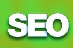如何判断SEO服务团队的质量?评估专业网络营销团队的推广效果
