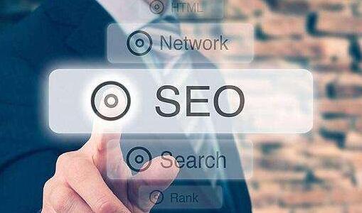SEO网站优化主要工作内容有什么?