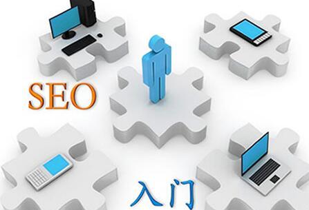 SEO排名优化有哪些需要坚持做的工作?