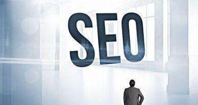 SEO优化如何提高网站收录?
