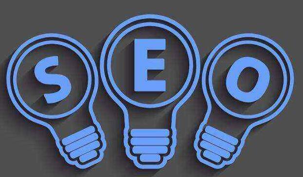 SEO排名优化网站排名靠前有什么技巧?