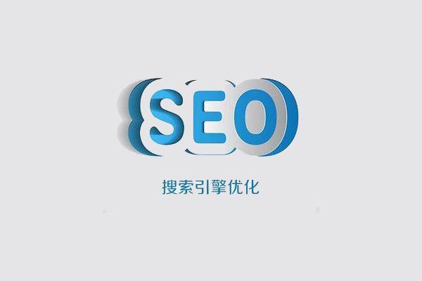 北京网站优化分析网站收录不好的原因(附解决方法)
