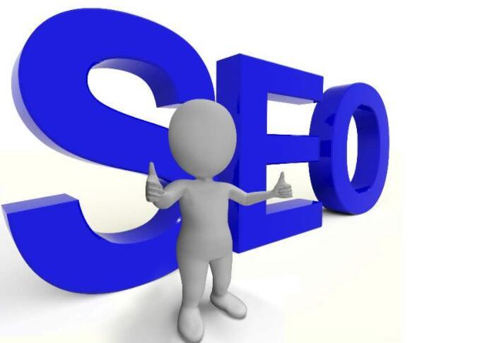 网站优化人员需要懂哪些知识?(SEO基础操作)