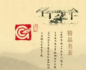 <b>广殷贸易</b>