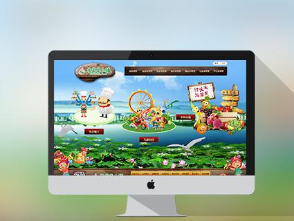 博纳商城beplay3苹果版-米果果