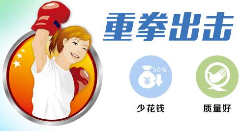 菜篓子商城网站设计案例