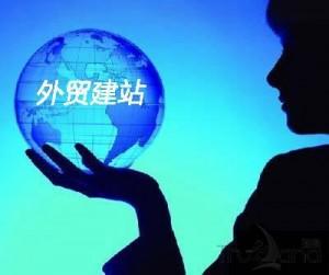 外贸网站建设公司详解海外仓物流常见的六种问题