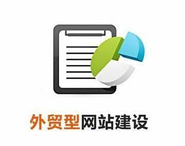 网站建设公司总结卖家使用较多的跨境电商平台