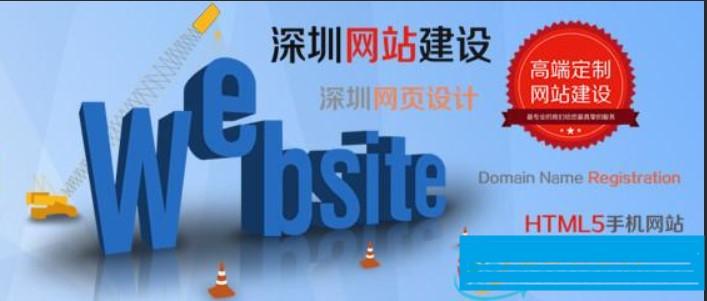 外贸网站建设公司浅谈网店定位