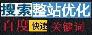 网站推广公司浅析微博营销的内容建设