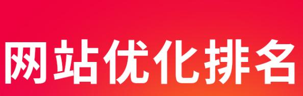 网站推广公司浅析利用电子邮件推广