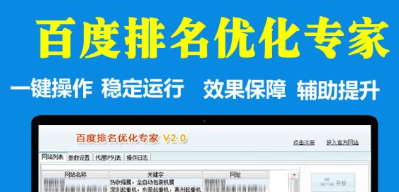 网站推广公司浅析网站推广的四个层次