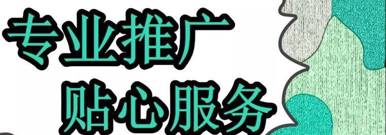 网站推广公司浅析站内锚文本设置技巧