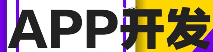 APP开发公司浅析企业怎样做好微博推广?